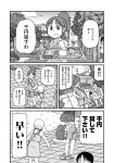 2girls arawi_keiichi backpack bad_id bag bangs beret bowing building bush city_(arawi_keiichi) clenched_hands closed_eyes clouds comic commentary_request eyebrows_visible_through_hair flying_sweatdrops greyscale grin hands_on_hips hat holding_money hood hoodie monochrome multiple_girls nagumo_midori niikura_(city) people ponytail shirt shoes short_hair shorts shoulder_bag shouting skirt sky smile speech_bubble surprised talking translation_request tree walkway watch yen