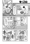 >_< 1girl 2boys arawi_keiichi bald ball bangs barefoot blush city_(arawi_keiichi) clenched_hands closed_eyes comic cursor desktop dropping emphasis_lines eyebrows_visible_through_hair facial_hair greyscale heavy_breathing holding_object hood hoodie japanese_clothes keyboard_(computer) manhole monitor monochrome multiple_boys mustache nagumo_midori newspaper open_door open_mouth pants ponytail poster_(object) shaded_face shirt shop short_hair shorts shouting sliding_doors speech_bubble speed_lines statue sweatdrop talking tears translation_request vase