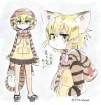 1girl animal_ears artist_name blonde_hair bow bowtie cat_ears commentary cosplay extra_ears frown geta hair_between_eyes hands_in_pockets hood hoodie kemono_friends looking_at_viewer multiple_views panzuban pink_neckwear sand_cat_(kemono_friends) short_hair simple_background snake_tail striped_hoodie tail tengu-geta translation_request tsuchinoko_(kemono_friends) tsuchinoko_(kemono_friends)_(cosplay) twitter_username yellow_eyes