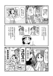>_< 3girls angry arawi_keiichi bad_id bag bangs blush city_(arawi_keiichi) clenched_hands closed_eyes comic diagram emphasis_lines eyebrows_visible_through_hair finger_to_face greyscale hat hat_removed headwear_removed hood hoodie index_finger_raised izumi_wako long_hair lying monochrome multiple_girls nagumo_midori niikura_(city) on_stomach open_mouth ponytail sad screw shirt shoes short_hair shorts shoulder_bag shouting single_tear sitting sitting_on_person skirt smile speech_bubble sweatdrop talking tears translation_request tree