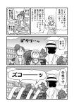 3girls arawi_keiichi bad_id bag bangs blush building city_(arawi_keiichi) clenched_hands clouds comic eyebrows_visible_through_hair flying_sweatdrops greyscale hat hood hoodie izumi_wako long_hair monochrome multiple_girls nagumo_midori niikura_(city) open_mouth pointing ponytail shirt shoes short_hair shorts shoulder_bag shouting skirt sky speech_bubble speed_lines sweatdrop talking translation_request tree walkway