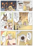 2girls alternate_costume anger_vein blonde_hair bracelet brown_hair cagliostro_(granblue_fantasy) calendar_(object) clarisse_(granblue_fantasy) closed_eyes comic cup granblue_fantasy green_eyes hair_ribbon hot_dog indoors jewelry multiple_girls pajamas ponytail ribbon shaded_face sitting sweatdrop toothbrush translation_request violet_eyes wanotsuku