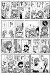 6+girls akebono_(kantai_collection) bag bell comic commentary_request dress drink eating flower food hair_bell hair_flower hair_ornament highres ikazuchi_(kantai_collection) jingle_bell kantai_collection kasumi_(kantai_collection) monochrome multiple_girls neck_ribbon neckerchief oboro_(kantai_collection) otoufu paper_bag pinafore_dress remodel_(kantai_collection) ribbon sakura_mochi sazanami_(kantai_collection) school_uniform serafuku translation_request upper_body ushio_(kantai_collection) wagashi window