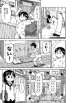 ... 1boy 3girls arawi_keiichi bag bangs blush cellphone chef_uniform city city_(arawi_keiichi) closed_eyes clouds comic eyebrows_visible_through_hair fleeing food food_in_mouth glasses greyscale holding holding_food holding_phone hood hoodie looking_at_phone monochrome multiple_girls nagumo_midori newspaper open_mouth pants phone ponytail popsicle poster_(object) running school_uniform searching serafuku shoes shop short_hair shorts shoulder_bag shouting sliding_doors smartphone speech_bubble spoken_ellipsis statue stool stretch surprised sweatdrop table talking translation_request walking window