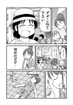 3girls arawi_keiichi backpack bad_id bag bangs blank_eyes blush boots building city_(arawi_keiichi) clenched_hand closed_eyes clouds comic eyebrows_visible_through_hair greyscale hand_on_own_face hat hood hoodie index_finger_raised izumi_wako long_hair lying monochrome multiple_girls nagumo_midori niikura_(city) on_back people ponytail shirt short_hair shorts shoulder_bag sidelocks sky speech_bubble sweatdrop talking translation_request tree