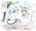 1girl alternate_costume bird_tail black_hair camera chasing commentary enmaided flying gloves head_wings kemono_friends lucky_beast_(kemono_friends) maid maid_headdress multicolored_hair northern_white-faced_owl_(kemono_friends) panzuban translation_request two-tone_hair white_gloves