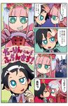 4koma aqua_eyes artist_name black_hair blue_eyes blush bright_pupils child coat comic copyright_name darling_in_the_franxx flashback hairband head_wreath highres hiro_(darling_in_the_franxx) horns icicle long_hair mato_(mozu_hayanie) pink_hair red_skin sharp_teeth smile teeth translation_request uniform younger zero_two_(darling_in_the_franxx)