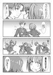 4koma ayanokouji_kiyotaka comic dodge dr.beeeee greyscale highres kushida_kikyou monochrome speech_bubble translation_request youkoso_jitsuryoku_shijou_shugi_no_kyoushitsu_e