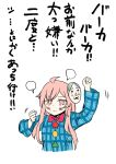1girl ahoge blush bow bowtie clenched_hands commentary_request hata_no_kokoro highres mask nekobatake noh_mask pink_hair plaid plaid_shirt shirt tantrum tearing_up touhou translation_request