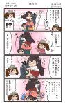 !? >_< 4girls 4koma :d akagi_(kantai_collection) barefoot black_hair black_hakama black_skirt blue_hakama brown_hair comic commentary_request hair_between_eyes hakama hakama_skirt highres houshou_(kantai_collection) japanese_clothes kaga_(kantai_collection) kantai_collection kariginu kimono long_hair long_sleeves magatama megahiyo mother's_day multiple_girls open_mouth pink_kimono ponytail red_hakama ryuujou_(kantai_collection) short_hair side_ponytail skirt smile speech_bubble tasuki translation_request twintails twitter_username visor_cap