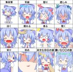 /\/\/\ 1girl :d :t ^_^ bangs blue_bow blue_dress blue_eyes blue_hair blush blush_stickers bow cirno closed_eyes closed_mouth collared_shirt commentary_request dress expression_chart expressions eyebrows_visible_through_hair facing_viewer fang flying_sweatdrops hair_between_eyes hair_bow ice ice_wings looking_at_viewer makuran nose_blush o_o open_mouth petting pout puffy_short_sleeves puffy_sleeves shirt short_sleeves sleeveless sleeveless_dress smile smirk surprised tears touhou translation_request v-shaped_eyebrows white_shirt wings