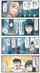 1boy 3girls 4koma :d =_= ^_^ admiral_(kantai_collection) bare_shoulders black-framed_eyewear black_hair blonde_hair blue_eyes blush_stickers bow braid brown_hair closed_eyes comic commentary_request crown dress eyebrows_visible_through_hair french_braid glasses gloves green_hairband hair_between_eyes hair_bow hairband hat highres holding ido_(teketeke) kantai_collection kappougi long_hair long_sleeves mamiya_(kantai_collection) md5_mismatch military military_uniform mini_crown multiple_girls naval_uniform off-shoulder_dress off_shoulder ooyodo_(kantai_collection) open_mouth peaked_cap red_bow short_hair smile speech_bubble translation_request uniform warspite_(kantai_collection) white_dress white_gloves