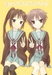 brown_eyes brown_hair cardigan genderswap hijikini kyonko lavender_hair long_hair multiple_girls nagato_yuki ponytail school_uniform short_hair socks suzumiya_haruhi_no_yuuutsu thigh-highs thighhighs v