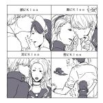 doujima_nanako doujima_ryoutarou ebihara_ai father_and_daughter igor injury kabtac kiss kiss_chart margaret meme narukami_yuu persona persona_4 seta_souji translation_request uehara_sayoko