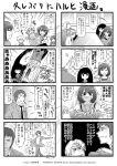 asahina_mikuru comic fujiwara_(shny) fujiwara_(suzumiya_haruhi) highres kanno_takanori koizumi_itsuki kyon long_hair monochrome nagato_yuki sasaki suou_kuyou suzumiya_haruhi suzumiya_haruhi_no_yuuutsu tachibana_kyouko translation_request very_long_hair