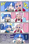 2girls 4koma :> :d apron bkub_(style) blue_eyes blue_hair blush brown_coat clenched_hands closed_eyes coat comic eyebrows_visible_through_hair fakkuma final_fantasy final_fantasy_xiv gloves hair_ornament hair_scrunchie heart heart_necklace heterochromia lalafell maid_apron multicolored_hair multiple_girls open_mouth pink_hair pointy_ears ponytail red_shirt scrunchie shirt short_hair sidelocks simple_background smile speech_bubble surprised sweatdrop talking translation_request twintails two-tone_hair two_side_up white_hair white_scrunchie