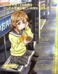 1girl absurdres bag black_bag blush book bow bowtie brown_footwear brown_legwear bush character_name day grey_sailor_collar grey_skirt hair_tucking highres holding holding_book kunikida_hanamaru light_brown_eyes light_brown_hair loafers love_live! love_live!_sunshine!! magazine_request magazine_scan nail_polish official_art ojiri_shin'ya orange_neckwear outdoors pantyhose pink_lips pink_nails pleated_skirt print_skirt railroad_tracks reading sailor_collar scan school_bag school_uniform shoes sitting skirt smile solo sunlight sweater sweater_vest train_station translation_request uranohoshi_school_uniform vest yellow_sweater yellow_vest