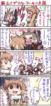 >_< +++ 2girls 4koma afterimage american_beaver_(kemono_friends) animal_ears arms_up beaver_ears beaver_tail bike_shorts black-tailed_prairie_dog_(kemono_friends) blush bow bowtie brown_eyes brown_hair chair chibi closed_eyes comic crying elbow_gloves emphasis_lines empty_eyes eyebrows_visible_through_hair flying_sweatdrops fur_collar glomp gloom_(expression) gloves green_neckwear grey_hair half-closed_eyes hands_up happy heart highres hug jacket kemono_friends light_brown_hair long_sleeves looking_at_another multicolored_hair multiple_girls nose_blush o_o open_mouth prairie_dog_ears sekiguchi_miiru short_hair shorts shorts_under_shorts smile snot surprised sweat sweater sweating_profusely table tail translation_request trembling triangle_mouth two-tone_hair v-shaped_eyebrows white_hair