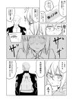 1boy 1girl artoria_pendragon_(all) ascot backless_outfit bare_chest black_sleeves blush box buzz_cut chestnut_mouth comic commentary_request emiya_alter expressive_hair fate/grand_order fate_(series) glasses greyscale ha_akabouzu highres hood hood_down hooded_jacket jacket monochrome mysterious_heroine_x_(alter) pout saber translation_request white_hair