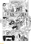 >:o 6+girls ahoge bangs bow bowtie braid breasts cleavage comic commentary dress glasses greyscale hachimaki hair_ornament hairclip haruna_(kantai_collection) headband headgear kantai_collection kongou_(kantai_collection) large_breasts mizumoto_tadashi monochrome multiple_girls musashi_(kantai_collection) nagato_(kantai_collection) non-human_admiral_(kantai_collection) nontraditional_miko noshiro_(kantai_collection) okinami_(kantai_collection) remodel_(kantai_collection) school_uniform serafuku shirt short_hair sleeveless sleeveless_dress swept_bangs translation_request twin_braids white_shirt
