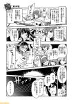 >:) 6+girls amatsukaze_(kantai_collection) ark_royal_(kantai_collection) bare_shoulders black_hair bob_cut braid breasts choukai_(kantai_collection) cleavage collarbone comic commentary detached_sleeves dress escort_water_hime french_braid glasses greyscale hair_flaps hair_ornament hairclip harusame_(kantai_collection) hiei_(kantai_collection) jervis_(kantai_collection) kantai_collection kirishima_(kantai_collection) kongou_(kantai_collection) long_hair mizumoto_tadashi monochrome multiple_girls non-human_admiral_(kantai_collection) nontraditional_miko noshiro_(kantai_collection) off-shoulder_dress off_shoulder ribbon richelieu_(kantai_collection) shigure_(kantai_collection) tiara translation_request twintails warspite_(kantai_collection) yukikaze_(kantai_collection) yuudachi_(kantai_collection)