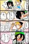 2girls black_hair blonde_hair blush comic commentary_request cooking green_eyes hair_between_eyes hair_up katou_asuka kuroki_tomoko lowres multiple_girls open_mouth simasimatusika translation_request watashi_ga_motenai_no_wa_dou_kangaetemo_omaera_ga_warui!