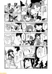 6+girls ayanami_(kantai_collection) bangs blunt_bangs bow bowtie breasts cleavage comic commentary greyscale hair_braid hair_ribbon isonami_(kantai_collection) kantai_collection kitakami_(kantai_collection) large_breasts midriff mizumoto_tadashi monochrome multicolored_hair multiple_girls naganami_(kantai_collection) navel non-human_admiral_(kantai_collection) noshiro_(kantai_collection) ponytail ribbon school_uniform serafuku shikinami_(kantai_collection) side_ponytail sidelocks skirt translation_request uranami_(kantai_collection)