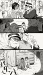 4boys anger_vein beard cabin comic dark_skin dark_skinned_male facepalm facial_hair fighting fundoshi golden_kamuy greyscale head_bump highres japanese_clothes koito male_focus monochrome multiple_boys nose_scar oku_(2964_okn) outdoors scarf shirt_grab sitting sugimoto_saichi tanigaki_genjirou translation_request tsukishima