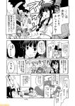 >_< 6+girls ahoge braid comic commentary dress escort_water_hime fubuki_(kantai_collection) glasses gloves greyscale hair_over_shoulder hairband holding holding_torpedo kantai_collection kitakami_(kantai_collection) kiyoshimo_(kantai_collection) kuma_(kantai_collection) long_hair low_ponytail midriff mizumoto_tadashi monochrome multiple_girls navel non-human_admiral_(kantai_collection) okinami_(kantai_collection) ooi_(kantai_collection) ooyodo_(kantai_collection) remodel_(kantai_collection) sailor_dress shimakaze_(kantai_collection) short_ponytail sidelocks single_braid torpedo translation_request yukikaze_(kantai_collection)