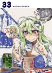 1girl ahoge alternate_costume blush bra breasts brown_hair casual cleavage closed_eyes cover cover_page doujin_cover eating egg finger_to_cheek frog_hair_ornament green_hair hair_ornament kochiya_sanae long_hair pyonta ramen scale soft_drink solo sweat table takana_shinno text_focus touhou translation_request underwear