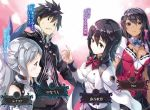 1boy 3girls black_eyes black_hair black_pants black_skirt blue_ribbon bow bowtie breasts character_name cleavage dark_skin eyebrows_visible_through_hair grey_bow grey_neckwear hair_between_eyes hair_ribbon hairband highres kagura_kenbu_no_aerial kuro_(kagura_kenbu_no_aerial) long_hair lunaria_(kagura_kenbu_no_aerial) medium_breasts miniskirt multiple_girls mutsumi_masato pants pleated_skirt red_bow red_neckwear ribbon shizuya_kasumi short_sleeves silver_hair skirt spiky_hair sweatdrop uniform very_long_hair white_hairband