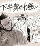 1girl 5boys angry asirpa beard blush chest_hair facial_hair flying_sweatdrops golden_kamuy greyscale hand_on_own_cheek hat kiroranke looking_away military_hat monochrome multiple_boys oku_(2964_okn) peaked_cap pipe scarf shiraishi_yoshitake sugimoto_saichi tanigaki_genjirou