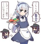 2girls :o akatsuki_(kantai_collection) alternate_costume apron bangs black_hat blue_dress blue_eyes blue_legwear blush closed_eyes closed_mouth commentary_request dress enmaided eyebrows_visible_through_hair flag flat_cap food frilled_apron frills hair_between_eyes hat hibiki_(kantai_collection) holding holding_plate juliet_sleeves kantai_collection long_hair long_sleeves looking_at_viewer maid multiple_girls open_mouth pantyhose parted_lips plate puffy_sleeves purple_hair sideways_hat silver_hair tempura translation_request v-shaped_eyebrows very_long_hair waist_apron white_apron yoru_nai