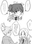 3girls alisa_(girls_und_panzer) comic girls_und_panzer greyscale head_rest holding holding_pen kay_(girls_und_panzer) long_sleeves looking_at_another meis_(terameisu) monochrome multiple_girls naomi_(girls_und_panzer) necktie open_mouth pen saunders_school_uniform short_hair thought_bubble twintails white_background