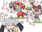 /\/\/\ 4girls animal_ears anteater_ears anteater_tail aqua_hair beamed_eighth_notes bird_tail black_gloves black_hair blonde_hair blue_hair blush_stickers boombox brown_hair closed_eyes collared_shirt detached_sleeves eighth_note fingerless_gloves gloves grey_shirt hands_up instrument kemono_friends kemono_friends_pavilion leggings long_hair long_sleeves looking_at_another low_ponytail multicolored_hair multiple_girls music musical_note necktie okapi_(kemono_friends) okapi_ears okapi_tail orange_eyes orange_hair pantyhose playground_equipment_(kemono_friends_pavilion) playing_instrument pose red_eyes red_legwear scarlet_macaw_(kemono_friends) shirt shoebill_(kemono_friends) short_hair short_sleeves shorts side_ponytail silky_anteater_(kemono_friends) silver_hair skirt sleeveless sleeveless_shirt smile standing surprised tail tanaka_kusao translation_request white_hair white_neckwear xylophone yellow_eyes