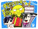 2boys :o arms_up bangs birthday_cake bkub black_hair blank_eyes blue_background blue_hair blush_stickers box cake caligula_(game) celebration food gift gift_box grey_hair hair_over_one_eye hands_on_own_face highres holding holding_gift holding_tray horns looking_up medal monster multicolored_hair multiple_boys protagonist_(caligula) purple_suit ribbon satake_shogo school_uniform shirt short_hair signature simple_background smile star swept_bangs t-shirt translation_request tray triangle_mouth two-tone_hair white_border yellow_skin