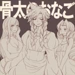 1boy multiple_girls sunagimo_(nagimo) tagme