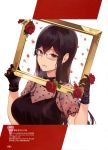 1girl 2018 absurdres bangs black_choker black_dress black_gloves black_hair blush breasts choker cleavage dengeki_moeou dress floral_print flower framed_image glasses gloves grey-framed_eyewear hair_between_eyes hair_over_shoulder heart heart_print highres holding large_breasts long_hair looking_at_viewer magazine_scan mole mole_under_eye nail_polish official_art page_number parted_bangs parted_lips patterned_background pink_eyes pink_lips print_dress red_flower red_nails rose round_teeth sakuramachi_touko sasamori_tomoe scan see-through semi-rimless_eyewear solo succubus_stayed_life teeth translation_request white_background