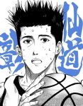 1boy ball basketball doitsuken holding holding_ball looking_at_viewer open_mouth solo sweat