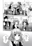 1boy 2girls bag bow chair comic cup door drinking_straw greyscale highres long_hair mokufuu monochrome multiple_girls on_chair original ponytail short_hair sitting
