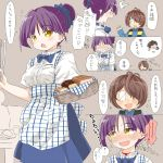 1boy 1girl alternate_costume apron blush bow breasts brown_eyes brown_hair comic commentary_request gegege_no_kitarou hair_over_one_eye kitarou kobeya koubeya_uniform naitou_kouse nekomusume nekomusume_(gegege_no_kitarou_6) open_mouth plaid plaid_apron purple_hair short_sleeves speech_bubble translation_request waitress