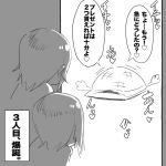 2girls comic from_behind girls_und_panzer greyscale medium_hair monochrome multiple_girls nishizumi_maho nishizumi_miho nishizumi_shiho translation_request under_covers yusukesan