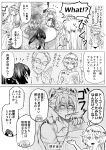 +++ 2boys 4girls :3 ahoge alternate_costume bismarck_(kantai_collection) book chibi_inset closed_eyes comic commentary_request glasses greyscale grin hair_between_eyes highres hisamura_natsuki holding holding_book iowa_(kantai_collection) kantai_collection long_hair long_sleeves monochrome multiple_boys multiple_girls munmu-san musashi_(kantai_collection) open_mouth ponytail short_hair short_sleeves smile speech_bubble star star-shaped_pupils symbol-shaped_pupils translation_request triangle_mouth twintails very_long_hair yamato_(kantai_collection)