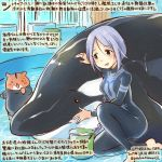 1girl animal barefoot blue_eyes braid bucket commentary_request dated hamster kantai_collection kirisawa_juuzou long_hair non-human_admiral_(kantai_collection) one-piece_swimsuit orca revision silver_hair single_braid smile swimsuit traditional_media translation_request twitter_username umikaze_(kantai_collection) very_long_hair