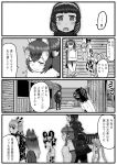 ! !! 6+girls =3 african_wild_dog_(kemono_friends) african_wild_dog_print animal_ears bangs bear_ears blazer blush brown_bear_(kemono_friends) campo_flicker_(kemono_friends) closed_eyes comic crossover dog_ears dog_tail extra_ears eyebrows_visible_through_hair fur_collar giraffe_ears giraffe_horns godzilla godzilla_(series) golden_snub-nosed_monkey_(kemono_friends) grey_wolf_(kemono_friends) greyscale head_wings height_difference high_ponytail highres indoors jacket kemono_friends kishida_shiki leotard long_hair long_sleeves looking_at_another medium_hair monkey_ears monkey_tail monochrome motion_lines multicolored_hair multiple_girls open_mouth peeking_out personification reticulated_giraffe_(kemono_friends) scarf shin_godzilla shirt short_hair short_over_long_sleeves short_sleeves sigh sitting skirt smile spoken_exclamation_mark standing sweater tail translation_request wolf_ears