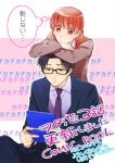 1boy 1girl arm_on_head black-framed_eyewear black_hair dated facing_viewer formal glasses handheld_game_console hetero hrt_(fujita_hiro) long_hair momose_narumi necktie nifuji_hirotaka nintendo_ds otaku_ni_koi_wa_muzukashii pink_background purple_neckwear red_eyes sitting suit thought_bubble