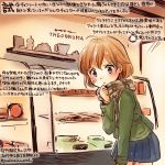 1girl :< alternate_costume bandaid bandaid_on_face black_eyes blue_skirt brown_hair chocolate closed_mouth commentary_request dated kantai_collection kirisawa_juuzou long_sleeves numbered oboro_(kantai_collection) pleated_skirt revision scarf shop short_hair skirt solo traditional_media translation_request twitter_username v-shaped_eyebrows