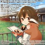 1girl animal brown_eyes brown_hair colored_pencil_(medium) commentary_request dated folded_ponytail food ground_vehicle hair_between_eyes hamster holding holding_food inazuma_(kantai_collection) kantai_collection kirisawa_juuzou long_sleeves non-human_admiral_(kantai_collection) numbered revision school_uniform serafuku short_hair smile traditional_media train translation_request twitter_username