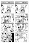 2girls 4koma ajiichi animal_ears aurora_e_juutilainen blush breasts cat_ears closed_mouth comic cool_hand_luke dirty_deeds_done_dirt_cheap eila_ilmatar_juutilainen eyebrows_visible_through_hair greyscale holding_shovel jojo_no_kimyou_na_bouken large_breasts long_hair looking_at_another looking_away monochrome multiple_girls open_mouth shovel smile speech_bubble strike_witches translation_request worktool world_witches_series