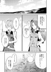 2girls adjusting_clothes adjusting_gloves ahoge bangs breast_pocket buttons closed_eyes collared_shirt comic dress_shirt drone gloves greyscale hair_ornament hair_ribbon hand_behind_head hand_on_hip highres horizon kagerou_(kantai_collection) kantai_collection looking_to_the_side machinery monochrome multiple_girls neck_ribbon ocean outdoors pleated_skirt pocket ribbon school_uniform shiranui_(kantai_collection) shirt short_sleeves silhouette skirt speech_bubble standing standing_on_liquid translation_request tsukamoto_minori twintails vest